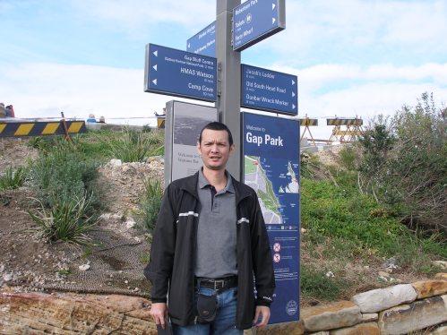 Watson Bay - North of Sydney